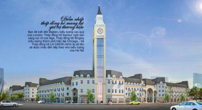 Liền kề La Casta Văn Phú chiết khấu tới 8% mua ngay